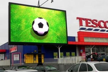 【设备】广州市龙穴街幼儿园户外LED显示屏采购