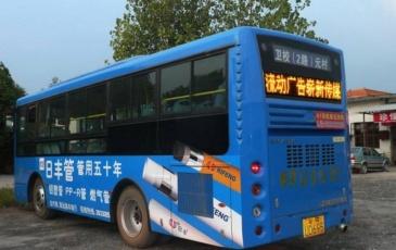 【招标】井陉县市内出租车公交车后视LED广告项目
