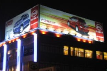 【招标】中国联通湘潭市户外喷绘广告位租赁项目