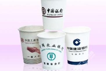【招标】济南国际机场纸杯广告特许经营项目招标
